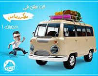 Designs for social media Kemet travel agency