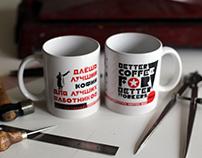 Constructivist Coffee Mug
