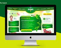 Site | Activia