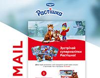 Rastishka direct mail. Promotion campaign for children