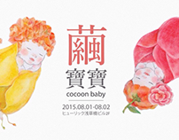 Cocoon Baby_2015