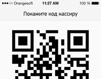 Meloman iOS app