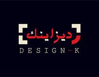 ديزاينك   Facebook Page video cover