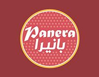 Panera - بانيرا