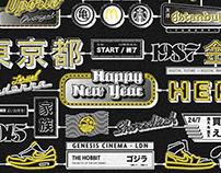 Happy Neon Year — Typography/Illustration