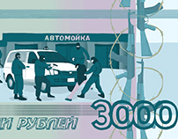 zona.media/3000