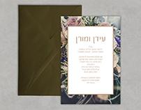 Wedding card / הזמנה לחתונה