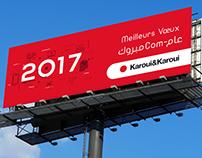 K&K - 2017 new year