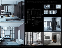 Apartment design project