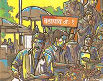 Sketch Book (Few Faces of Mumbai)