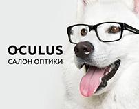 Optical responsive e-commerce store