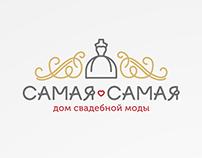 Логотип для дома свадебной моды