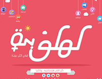 Lhloba Logo & Social media Branding