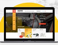 Deepipe — loja virtual
