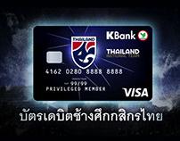 KBANK - KFBT Credit Card