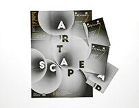 景 · 观 Artscape 西安高新区公共艺术实践展