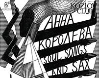 New KozlovClub posters. February