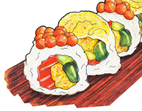 Rhino Sushi Packaging