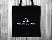 Omegastock | Logo