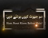 Hum Jhoot Kiyon Boltay Hain?