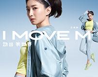 "asics""动出我世界""campaign"