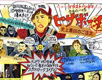 "Movie column for the magazine(""SOUP."")_3"