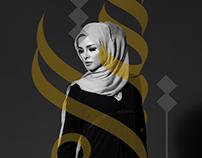 Mishyal Abaya | Brand
