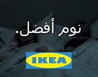 IKEA Bedroom Digital Campaign