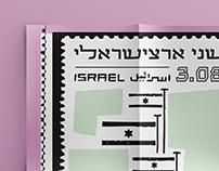 Israeli monday party