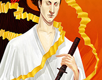 ' Samurai Jack '