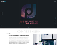 Home page - digital agency
