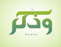 Wathaker - logo