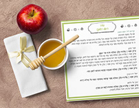 Branding for Rosh Hashana