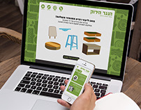 Furniture Recycling Carpentry website & app