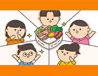 悟饕池上會員推廣動畫及申請流程圖