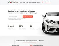 dp-auto.ru - диагностика и подбор авто
