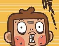 2014《吱吱猴》