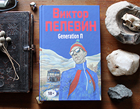 """Generation П""/""Babylon"". Bookcover and Illustrations."