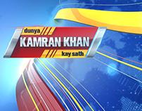 Dunya Kamran Khan Kay Sath