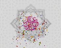 Eid Al-Fetr 002