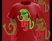 Bangla t shirt design
