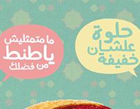 La Poire Ramadan Campaign 2017