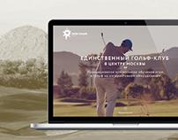 Golf Club Landing Page