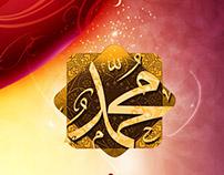 """Prophet """"Muhammad"""" website"""