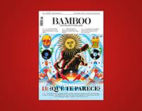 Revista Bamboo Nº13