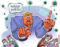 """Editorial cartoon ,""""News Portal Sarakhon.com """""""