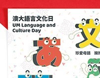 UM Language and Culture Day