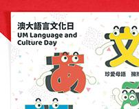 UM Language and Culture Day