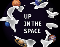 Логотип проекта космического туризма