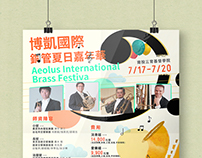 Aeolus International Brass Festival - A1 Poster
